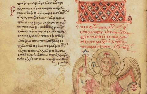 codicele Parisinus gr. 1189, f. 26, cuprinzând panegirice ale Sfântului Neofit