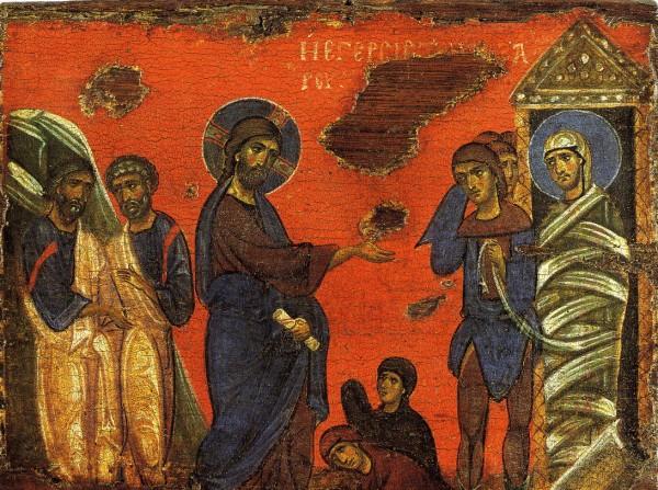 Învierea lui Lazăr - Atena, sec. XII-XIII