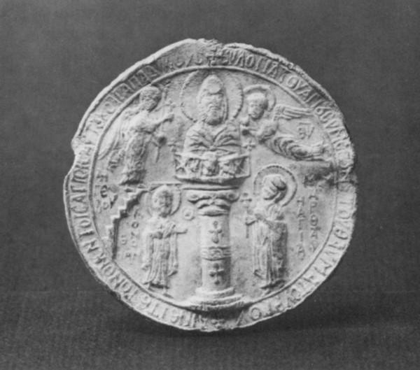 Medalion/evloghie - Sf. Simeon din Muntele Minunat. Jos: Conon și Sf. Marta