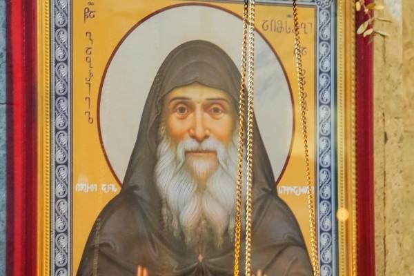 Sf. Gavriil Georgianul (1929-1995); foto: pr. D. Bahrim