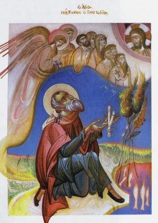 G. Kordis - Sf. Maxim Mărturisitorul contemplând rațiunile creației - 2012