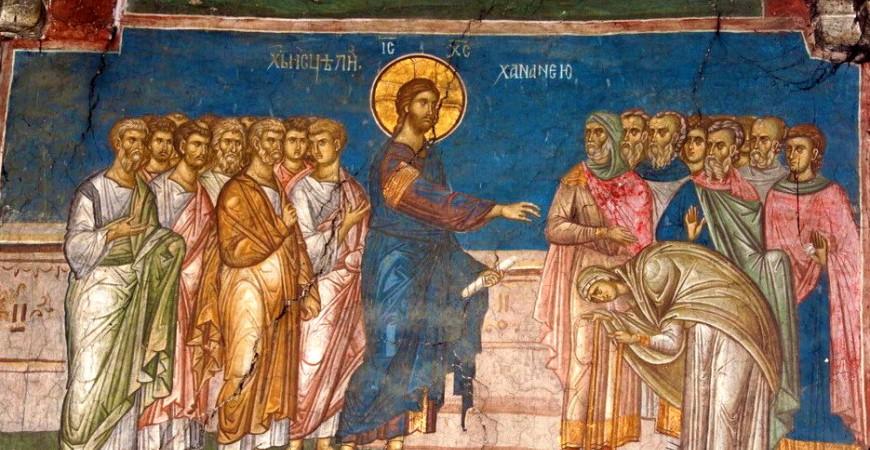 Frescă de la Mănăstirea Decani, Kosovo