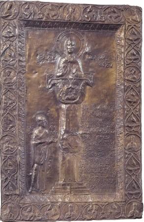 Plachetă georgiană înfățișând pe Sf. Simeon din Muntele Minunat