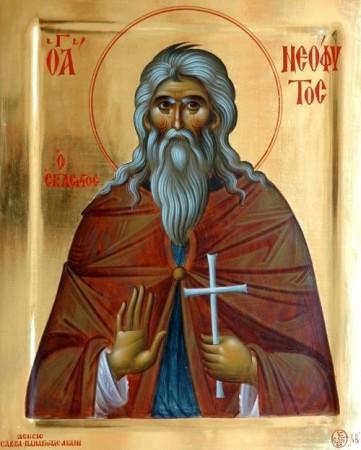 Icoana Sfântului Neofit Zăvorâtul
