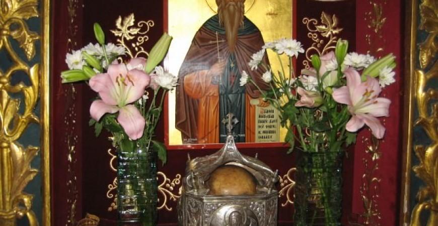 Capul Sfântului Neofit la Mănăstirea sa din Pafos