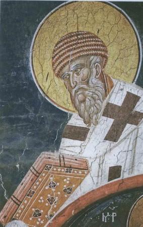 Sf. Spiridon - Mănăstirea Decani