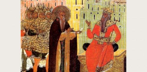 Sfântul Maxim Mărturisitorul înconjurat de persecutori