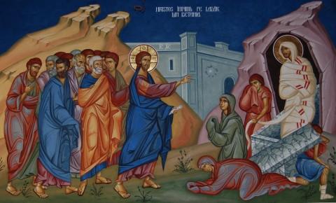 Învierea lui Lazăr - Capela Seminarului Teologic din Iași