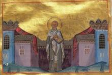 Miniatură din manuscrisul Vat. gr. 1613