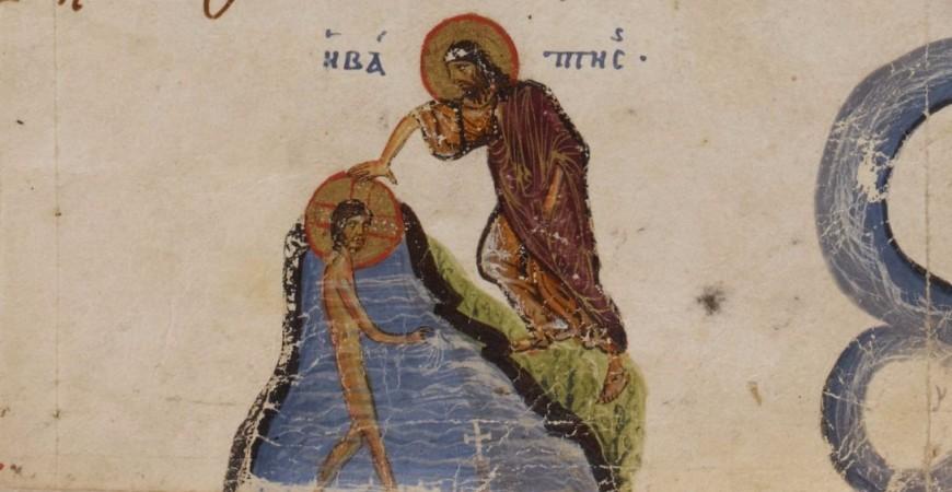 Botezul Domnului în Psaltirea lui Teodor, sec. XI